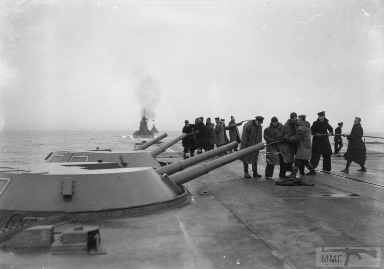 59861 - HMS Victorious