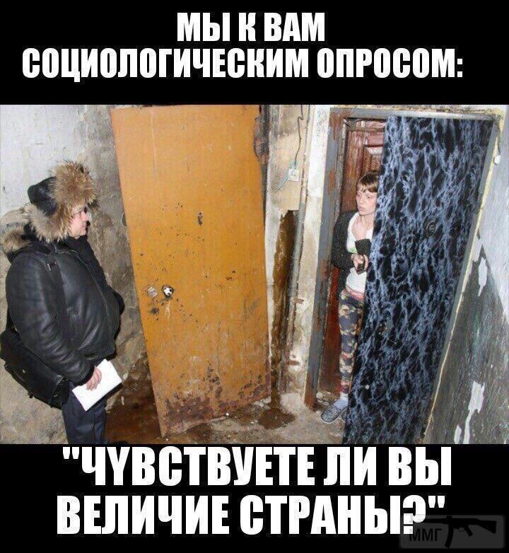59877 - А в России чудеса!