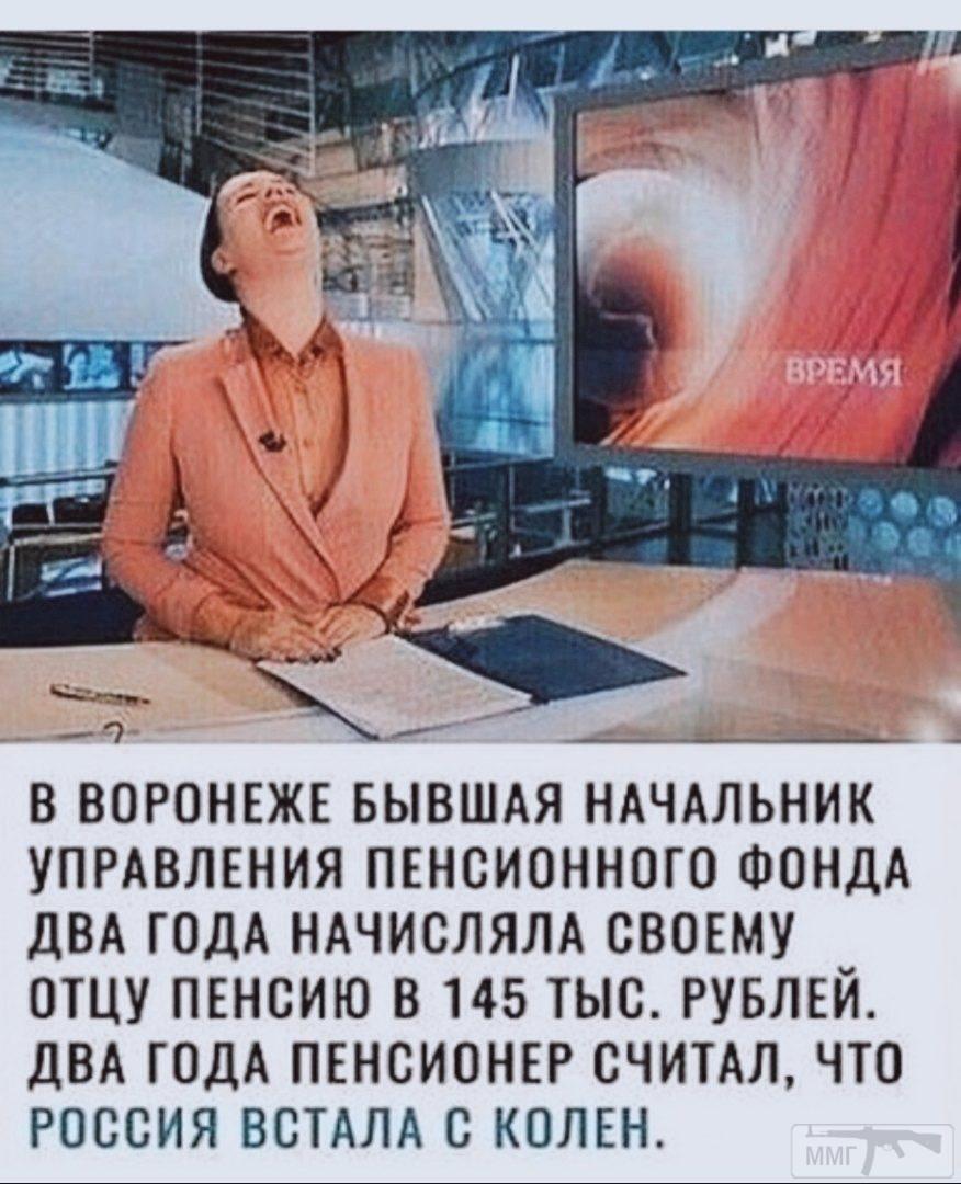 59879 - А в России чудеса!
