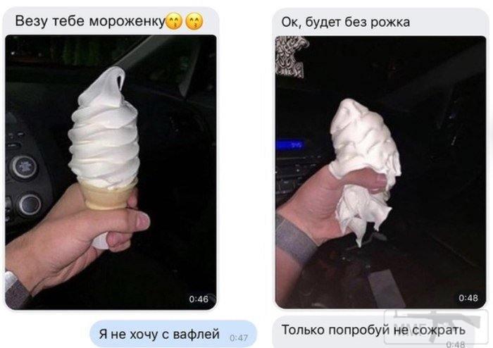 59880 - А в России чудеса!