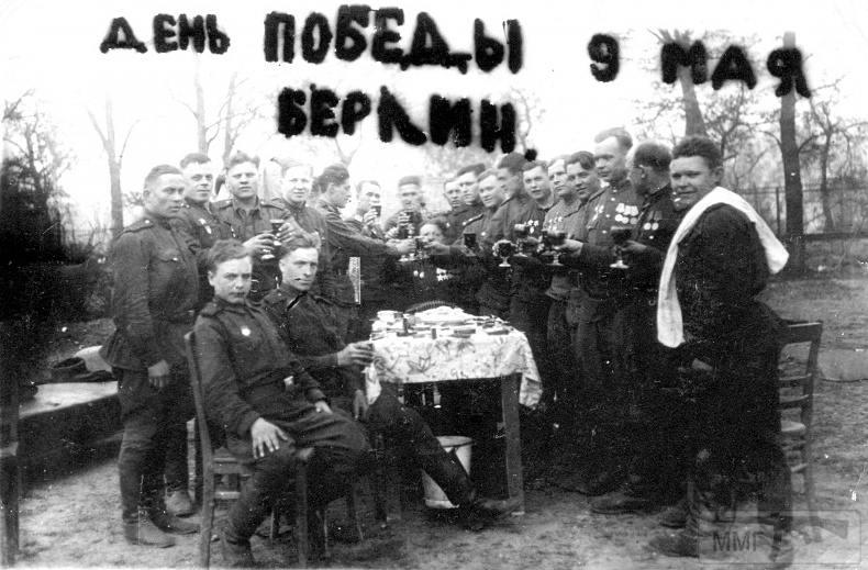 59946 - Военное фото 1941-1945 г.г. Восточный фронт.