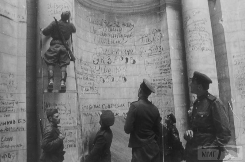 59952 - Военное фото 1941-1945 г.г. Восточный фронт.