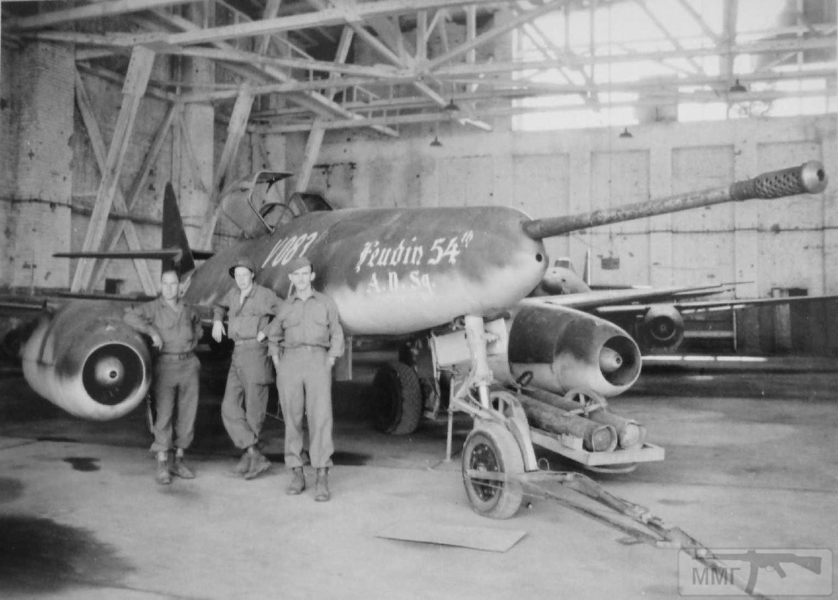 59959 - Самолеты Luftwaffe