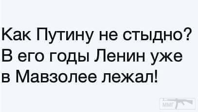 60015 - А в России чудеса!