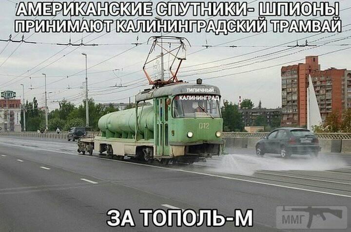 60081 - А в России чудеса!