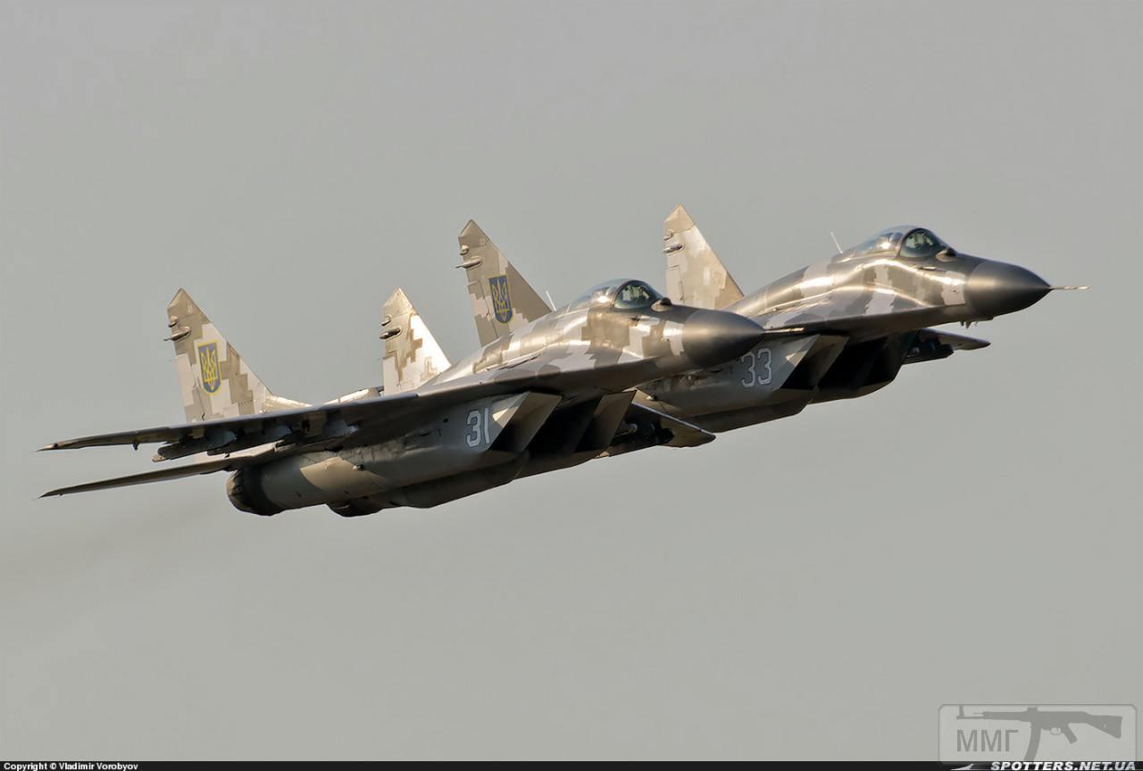 60091 - Воздушные Силы Вооруженных Сил Украины