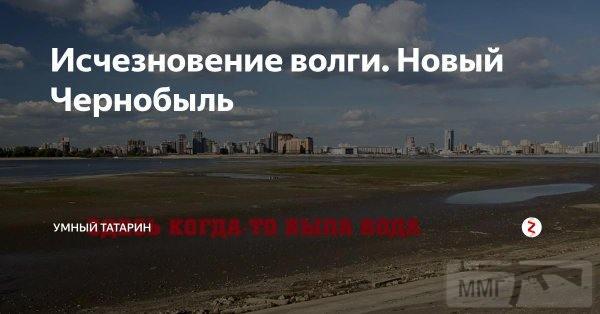 60104 - А в России чудеса!