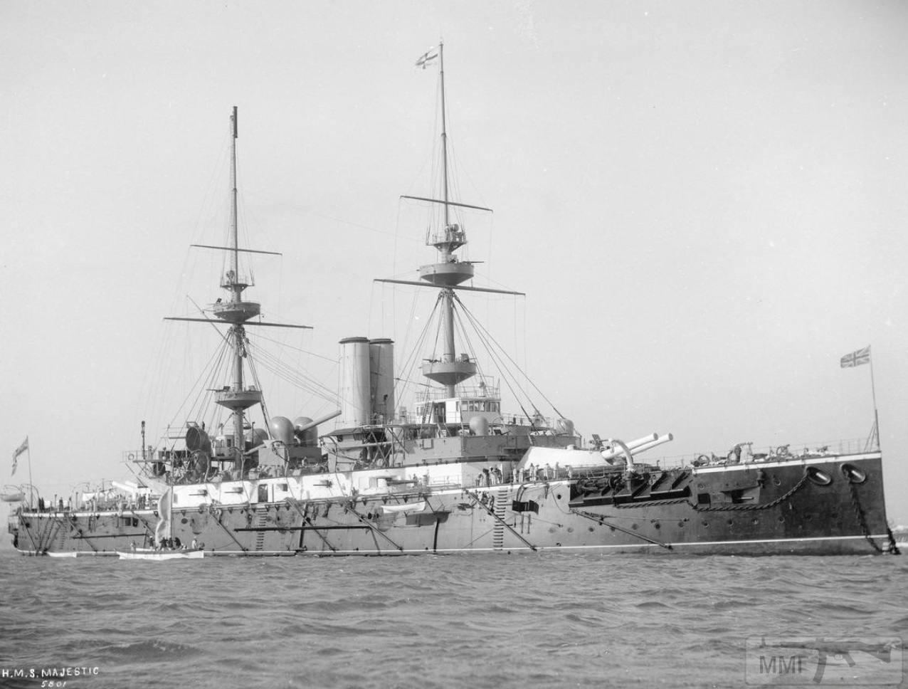60270 - HMS Majestic