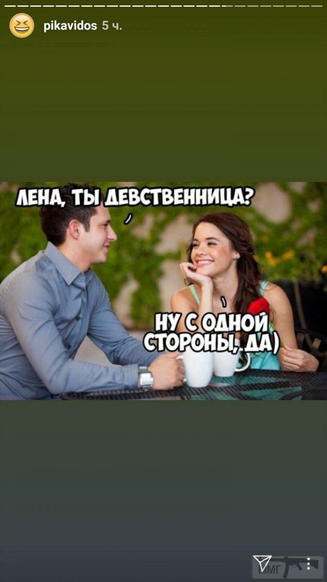 60354 - Анекдоты и другие короткие смешные тексты