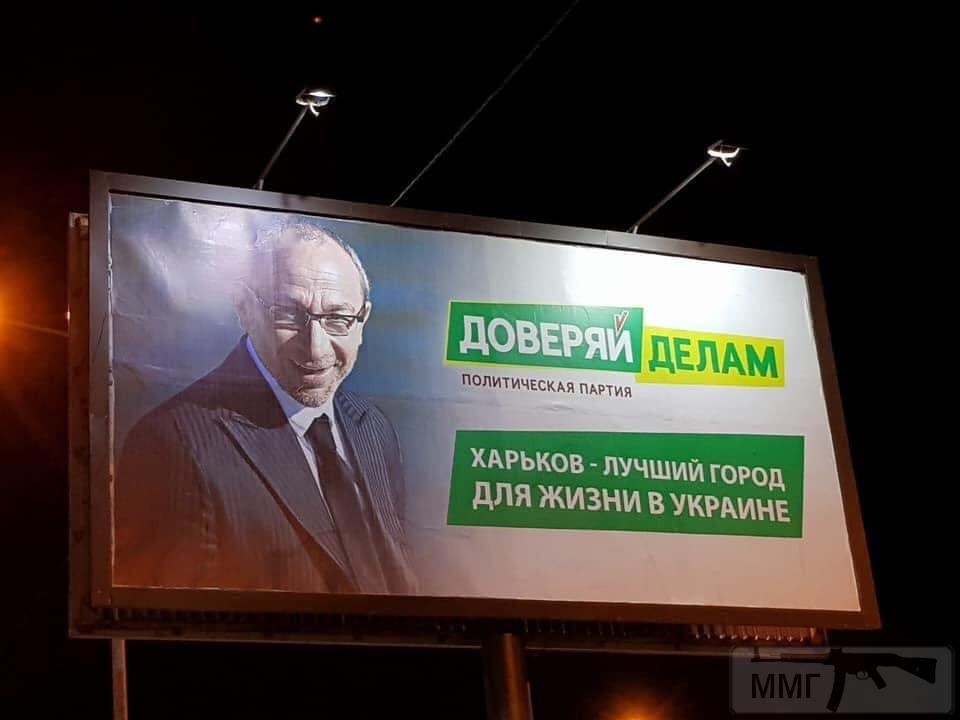 60599 - Украина - реалии!!!!!!!!
