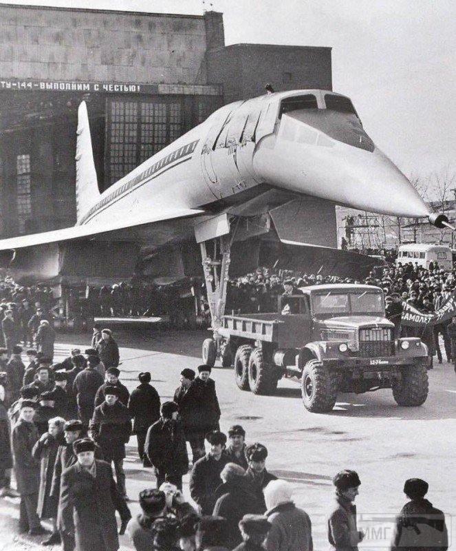 60686 - Фотографии гражданских летательных аппаратов