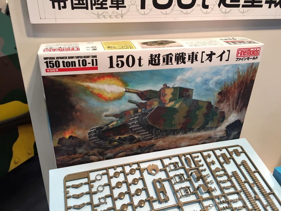 6070 - Самые необычные танки