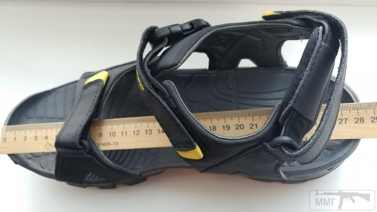 60714 - Треккинговые сандалии Hi-Tec Zamoro Ultra ,новые 39-46.