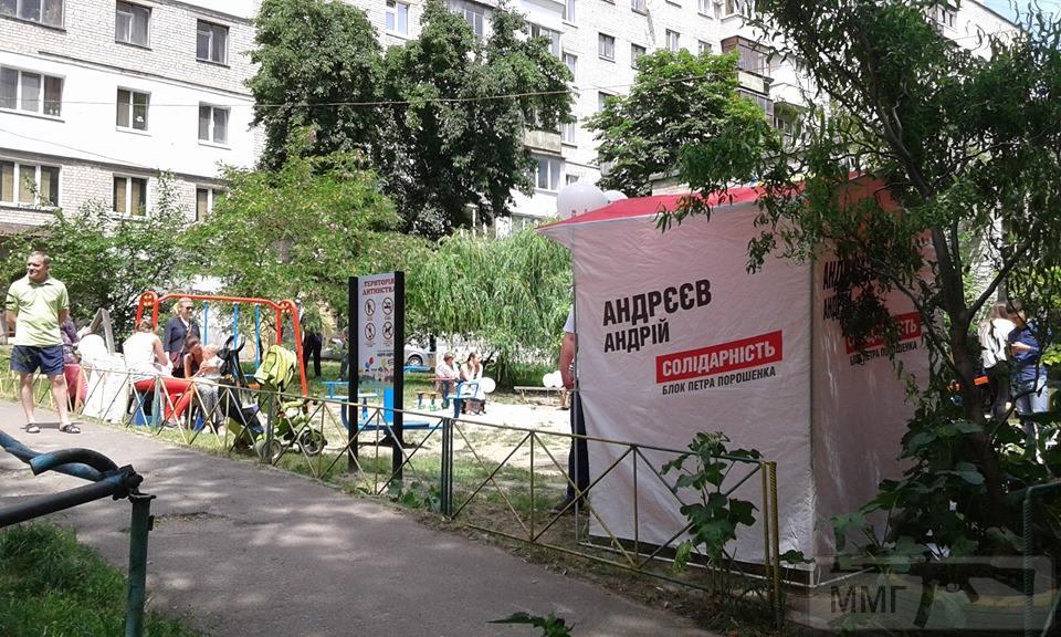 60773 - Украина - реалии!!!!!!!!