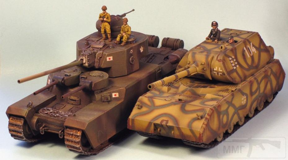6083 - Модель танка Type 100, предлагаемая фирмой World at Arms в камуфляже, нанесённом Агисом Нойбауэром (Германия). Для сравнения (рядом) – модель танка Maus