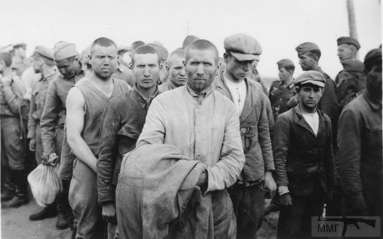 61038 - Лето 1941г,немецкие фото.