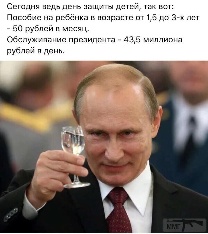 61044 - А в России чудеса!