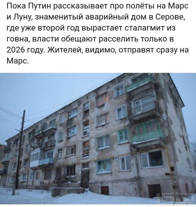 61045 - А в России чудеса!
