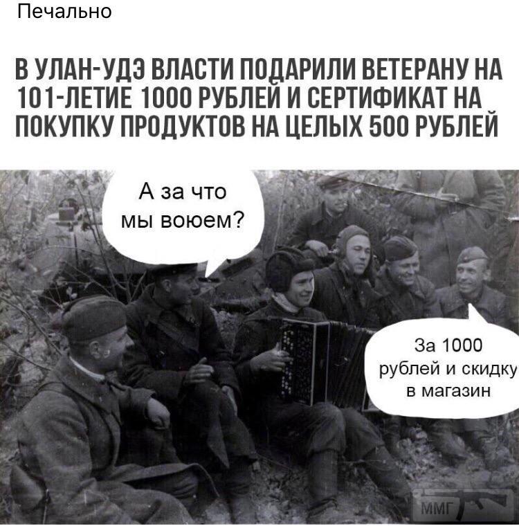 61046 - А в России чудеса!