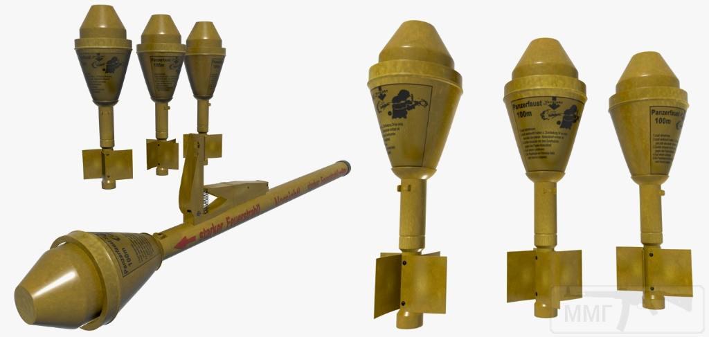 6106 - Ручной противотанковый гранатомет Panzerfaust (Faustpatrone)