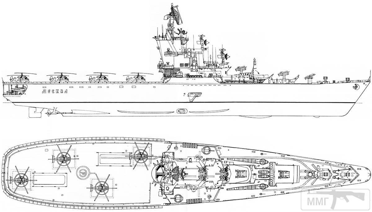 61075 - ВМФ СССР