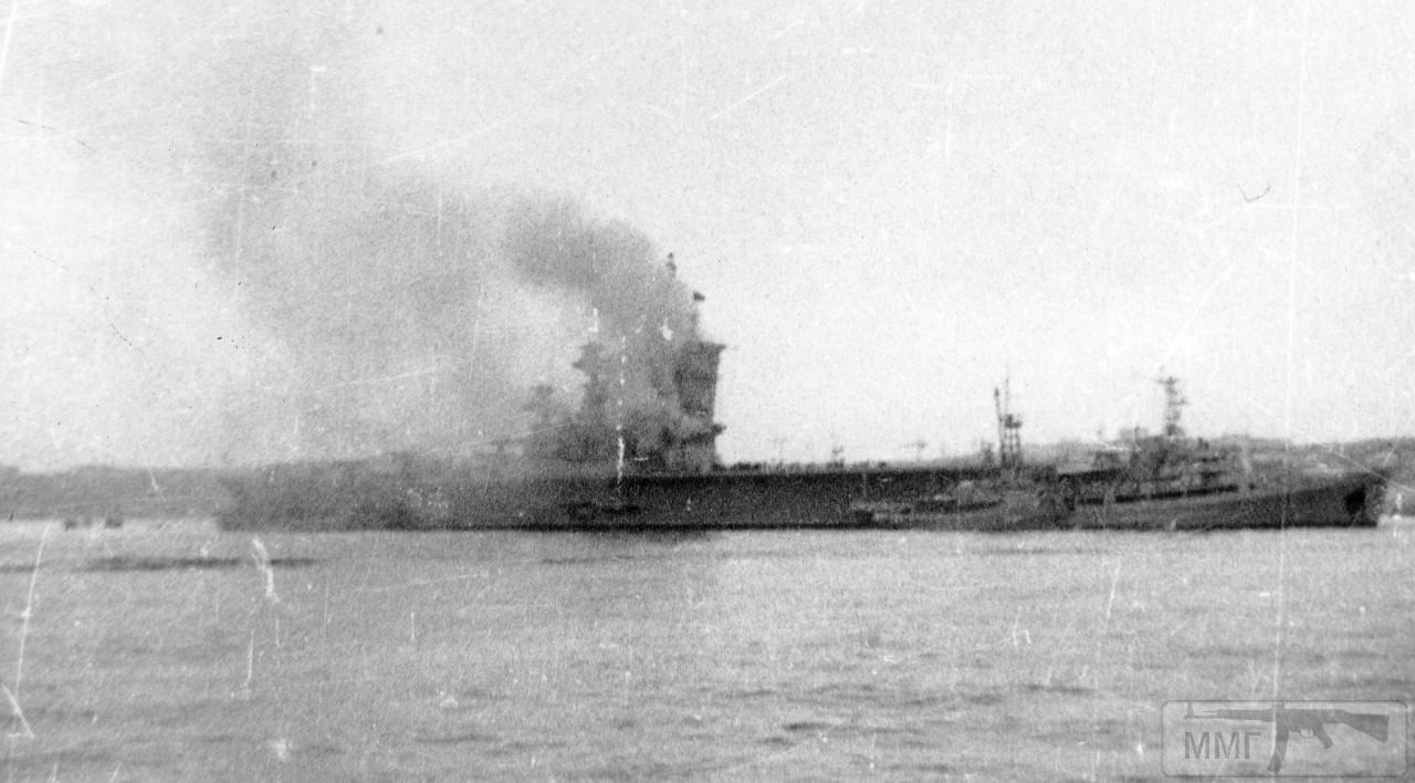 61183 - ВМФ СССР