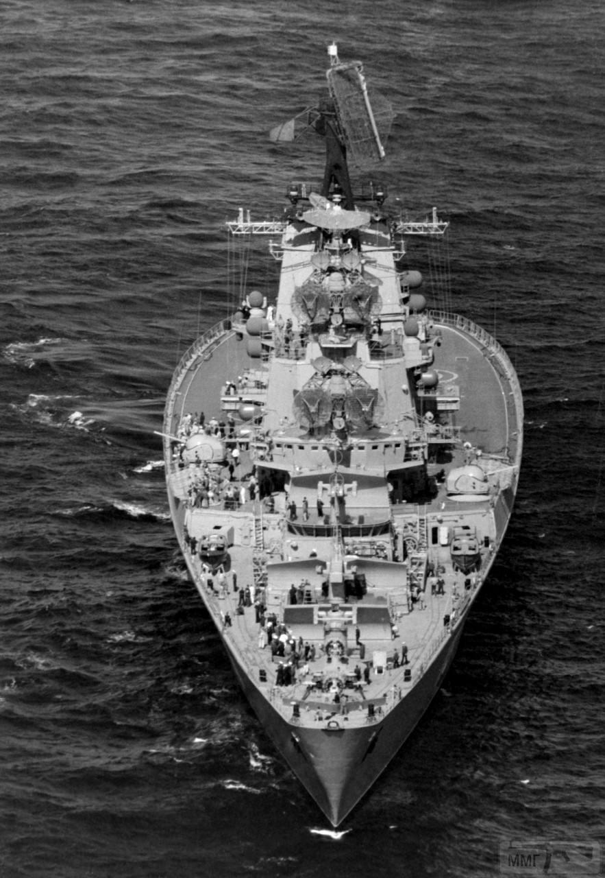 61186 - ВМФ СССР