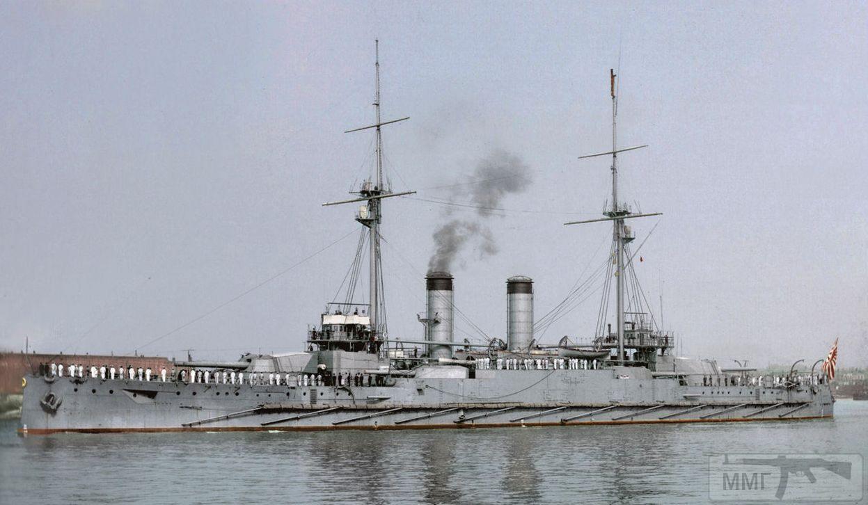 61193 - Японский Императорский Флот