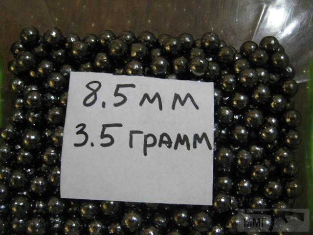 61228 - Картечь свинцовая 6,2 6,5 7,0 7,2 мм для 9pa