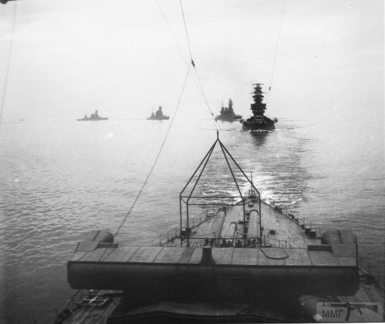 61259 - Японский Императорский Флот
