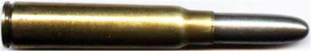 6129 - Краткая энциклопедия патронов для стрелкового оружия