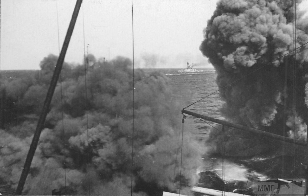 61306 - Германский флот 1914-1945