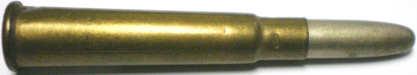 6132 - Краткая энциклопедия патронов для стрелкового оружия