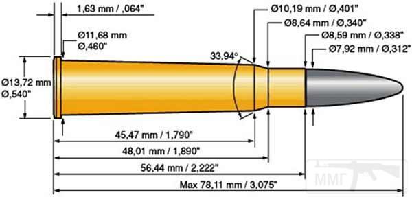 6134 - Краткая энциклопедия патронов для стрелкового оружия