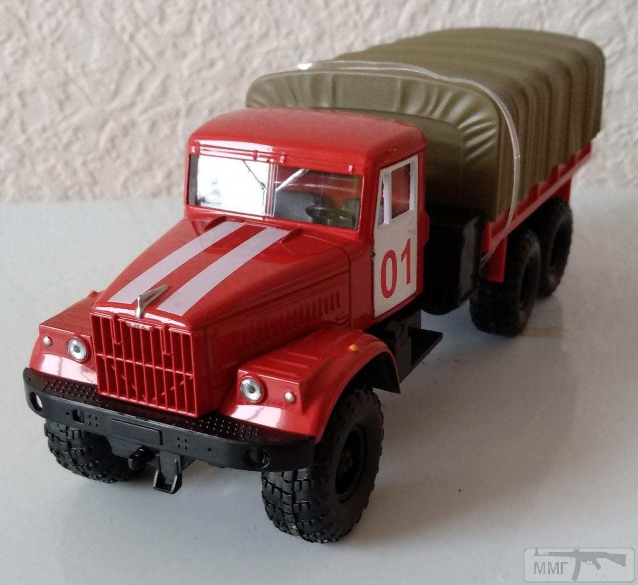 61357 - Модели грузовиков