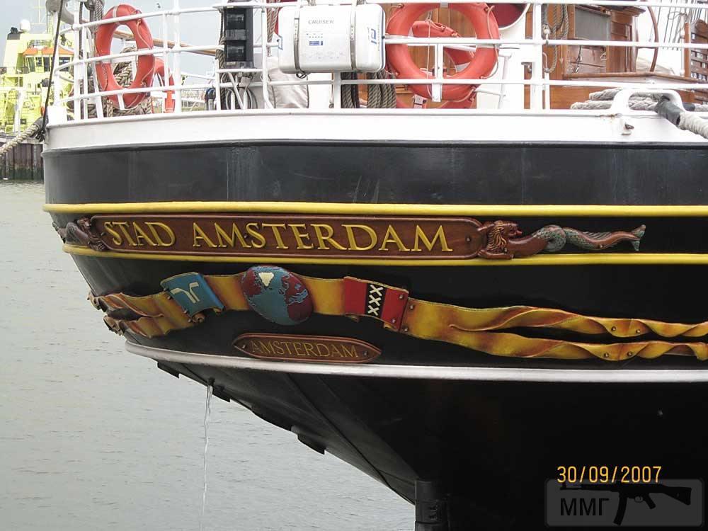 61390 - Паруса и яхтинг