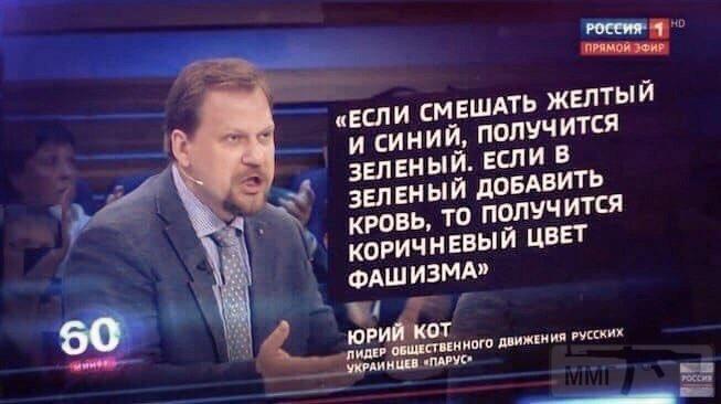 61445 - А в России чудеса!