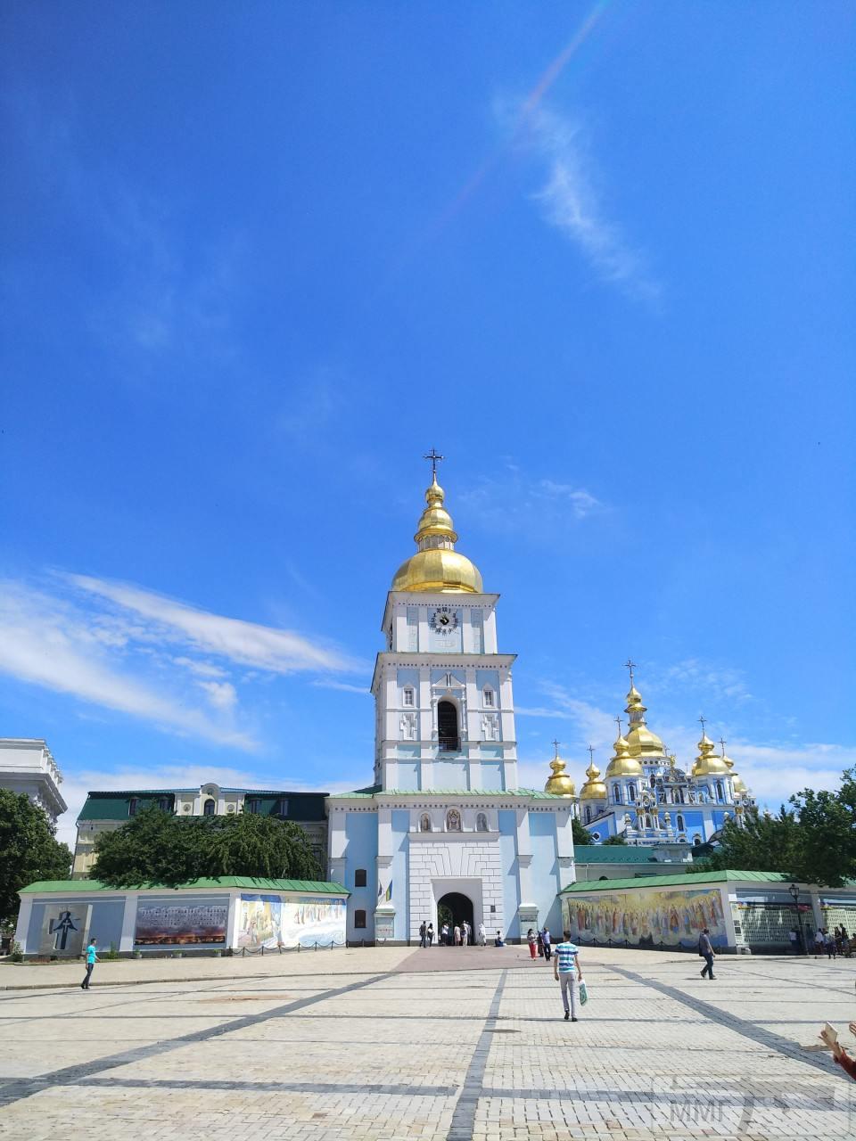61513 - Мальовнича Україна.