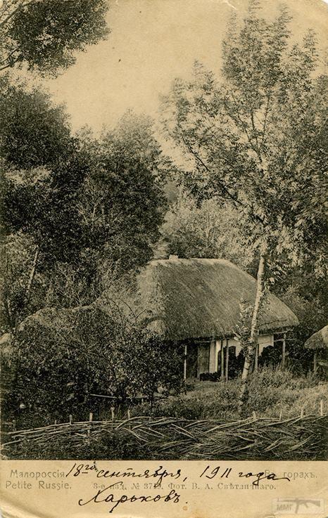 61519 - Мальовнича Україна.