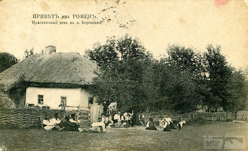 61520 - Мальовнича Україна.