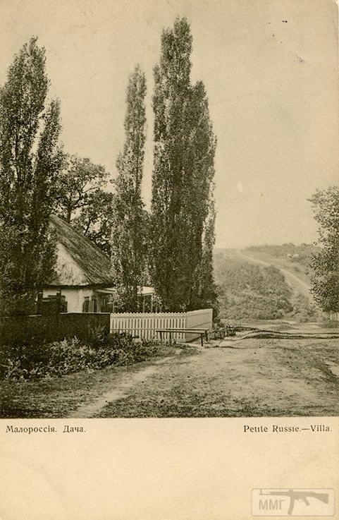 61523 - Мальовнича Україна.