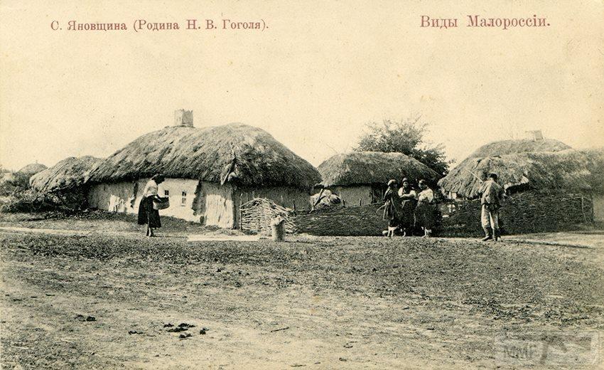 61556 - Мальовнича Україна.