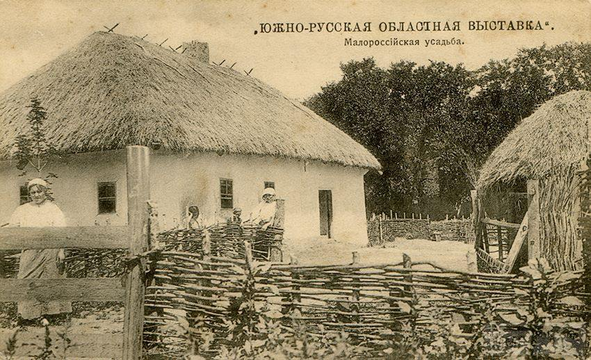 61557 - Мальовнича Україна.