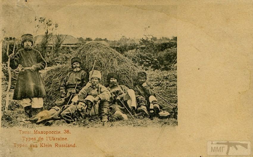 61558 - Мальовнича Україна.
