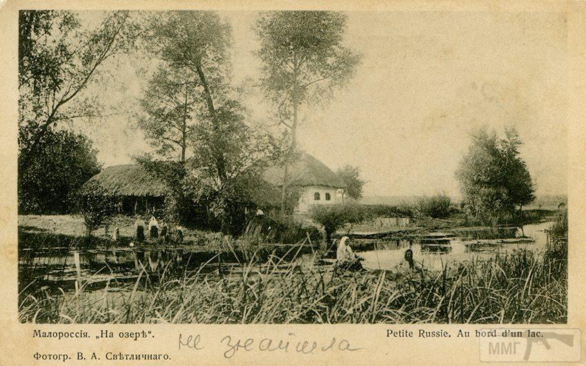 61559 - Мальовнича Україна.