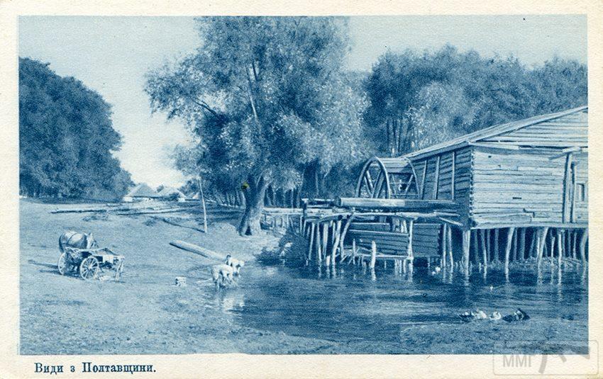 61561 - Мальовнича Україна.