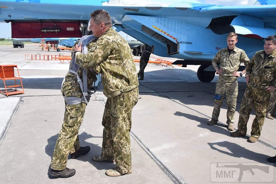 61562 - Воздушные Силы Вооруженных Сил Украины