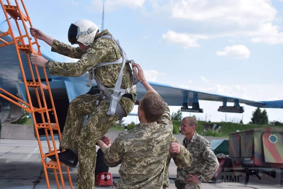 61565 - Воздушные Силы Вооруженных Сил Украины