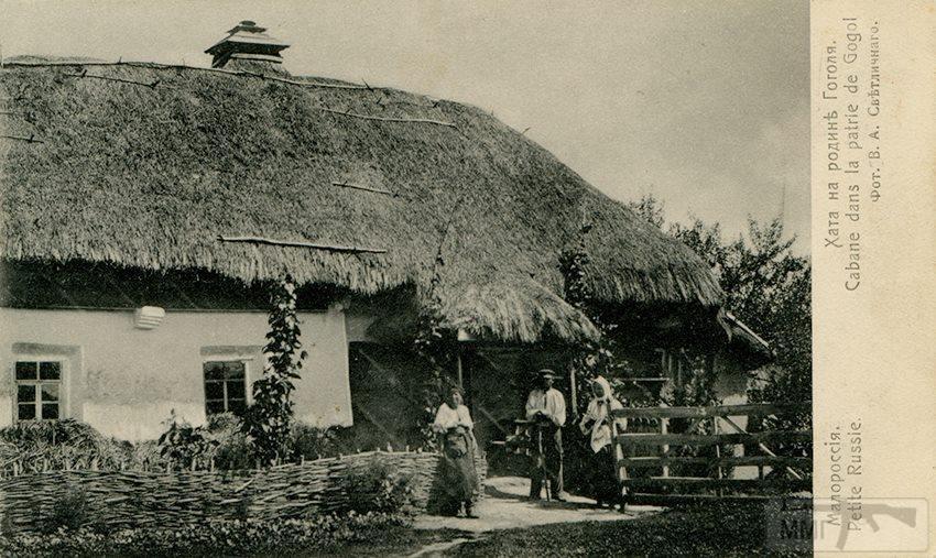 61618 - Мальовнича Україна.