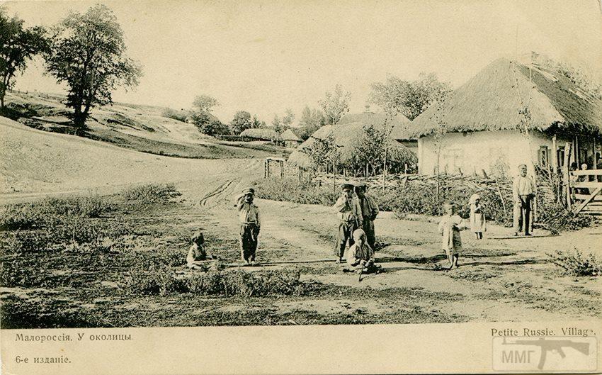 61620 - Мальовнича Україна.